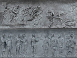 Examples of bas-relief sculpture panels from artist Ray Kaskey at the World War II Memorial, Washington, D.C. (Photograph credit: Carol M. Highsmith's America, Library of Congress, Prints and Photographs Division)